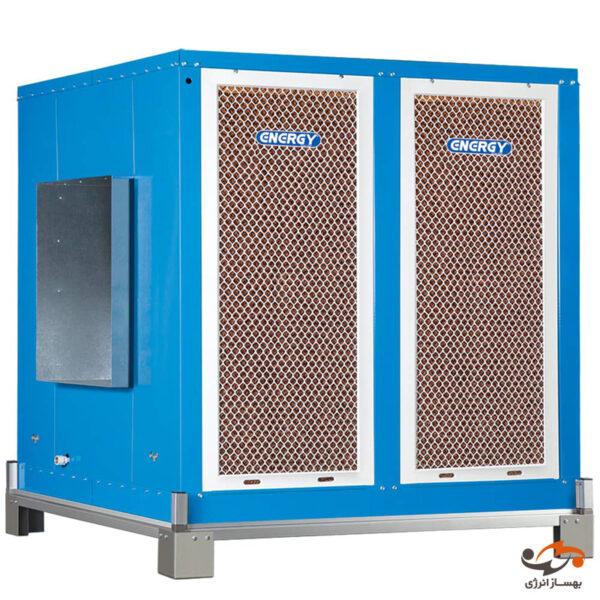 کولر آبی سلولزی صنعتی انرژی مدل EC2500